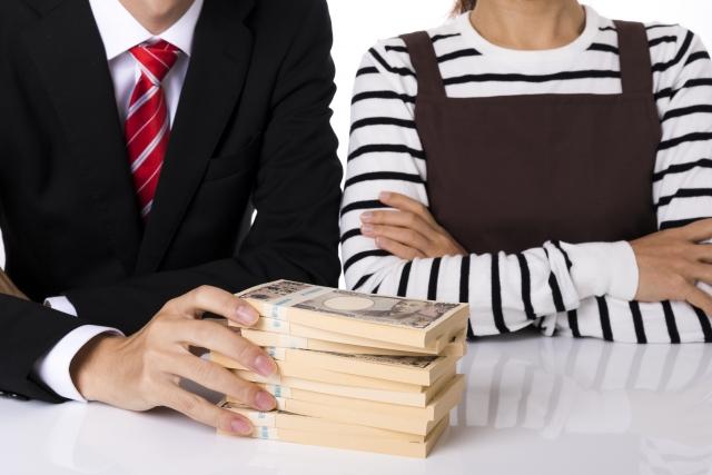 夫婦間の借金