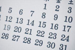 カレンダー 日程調整